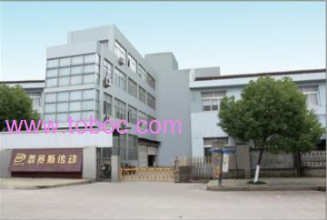 Taizhou Precise Driveline Machinery Co.,Ltd