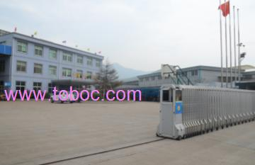 Ningbo Tigerlevel Machinery Industrial & Trade