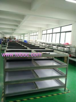 Xiamen Amtidy intelligent household co.,LTD