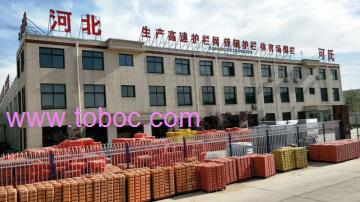 Anping DB Metal Fencing Co., Lt