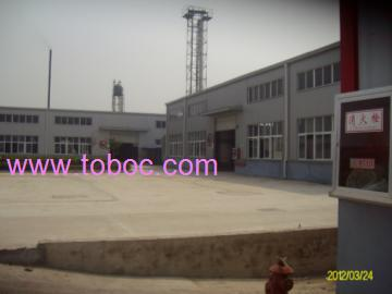 Iota Silicone Oil (Anhui) Co., Ltd