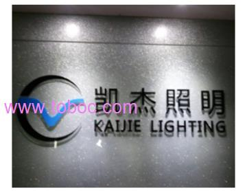 Guangzhou Kaijie Lighting Co., Ltd.