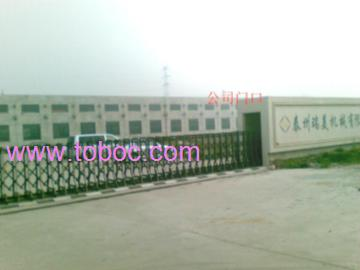 Taizhou city lucky pretty machinery company