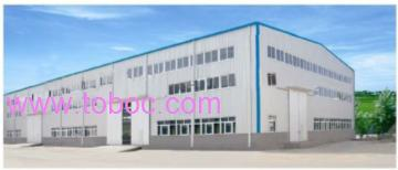 Yantai Empire Industry&Trade CO.,LTD.