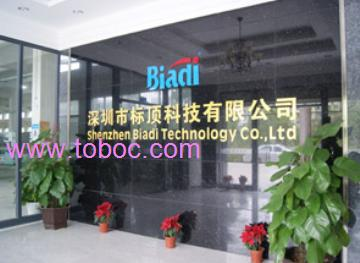 SHENZHEN BIADI TECHNOLOGY CO.,LTD