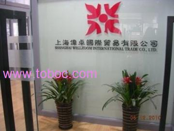 Shanghai Wellzoom International Trade Co , Ltd