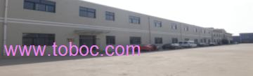 Qingdao Guoqiang Hardware Co.,Ltd