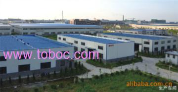 Hefei Sunrise Aluminium Pigments CO.,LTD