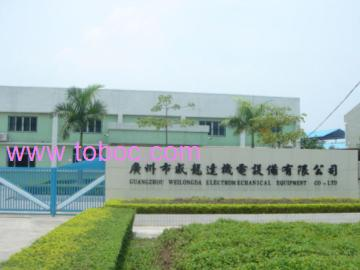Weilongda Electromechanical Equipment Co.LTD