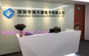Shenzhen Haitianxiong Electronic Co.,Ltd.