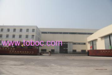 Shanghai Huayu Machinery Manufacturing Co,.Ltd