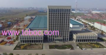 Shandong Runchen Heavy Industry Machinery Co.,Ltd.