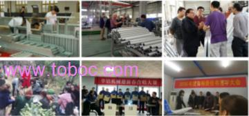 Hunan Hua-alu Machinery Technology Co.,Ltd.