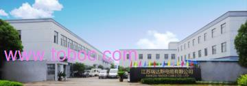 Jiangsu Rados Cable Co., Ltd