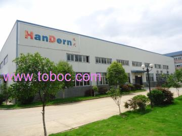 WUHAN HANDERN MACHINERY CO.,LTD