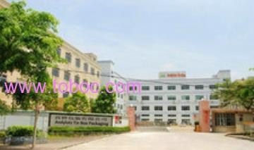 Andylots Tin Box Packaging Co.,Ltd