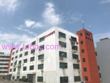 Shenzhen Shellfilm Technology Co.,Ltd.