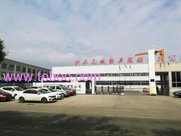 Linyi Meicheng Machinery and Equipment Co., Ltd.