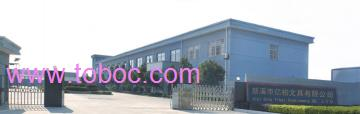 Cixi Yibai Stationery Co., Ltd.