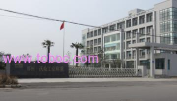 Zhengzhou Vozhong Electronic Weighing Apparatus Co