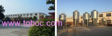 Zhengzhou Mus Agro Tech Co., Ltd