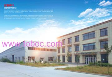 Jinan YZH Machinery Equipment Co., Ltd