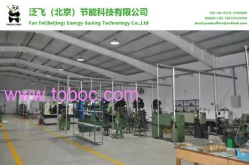 Fan Fei(Beijing) Energy-Saving Technolog