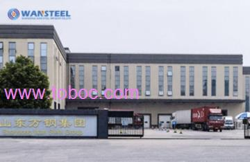 Shandong Wan Steel Import and Export