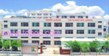 Topssun Precision Technology CO.,LTD