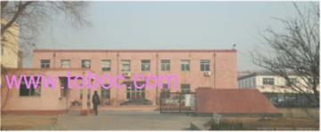 Qingdao Moderne Textile Co., Ltd