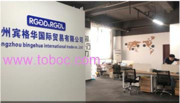 Changzhou Bingehua International Trade Co., Ltd.