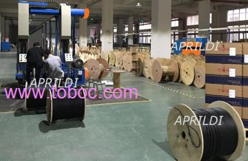 APRILDI TECHNOLOGY (SHENZHEN) LIMITED