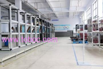 Hangzhou Luta Electrical Appliance Co., Ltd