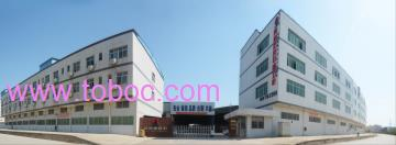 Zhaoqing Aibo New Material Technology CO.,LTD.