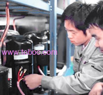 Shenzhen Topchiller co.,ltd