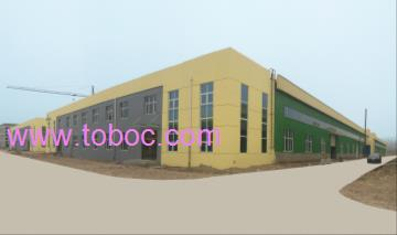 Hebei Sipulaier Trading Co.,Ltd