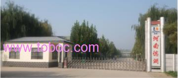 Henan Derun New Material Technology Co.,Ltd.