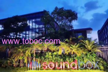Soundbox (HK) Acoustic Tech Co., Ltd