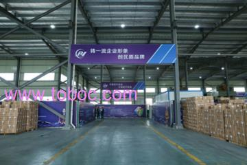Zhejiang Rongzhan Machinery CO.,LTD