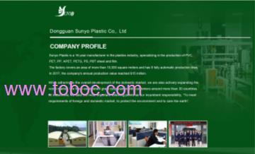Dongguan Sunyo Plastic CO.,LTD