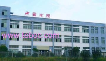Jiangxi Taurus Technology Co, Ltd