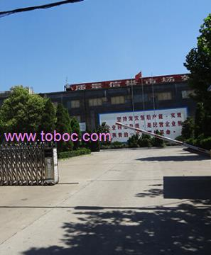 Henan Sicheng Abrasives Tech Co., Ltd,