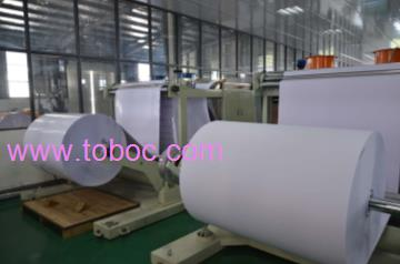 Double A Paper Manufacturer Co., Ltd
