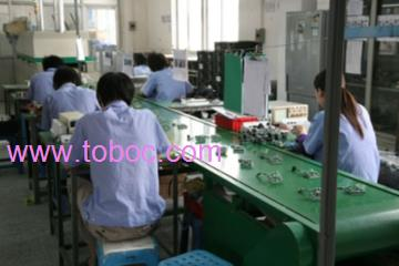 Shenzhen Ilockey Technology Co.,Ltd