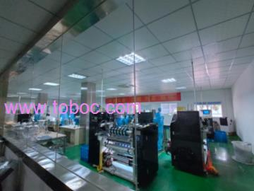 AnHui Safe Electronics CO.,LTD