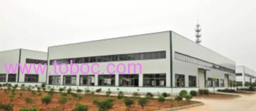 Shandong Honzhan Decoration Engineering Co.,Ltd