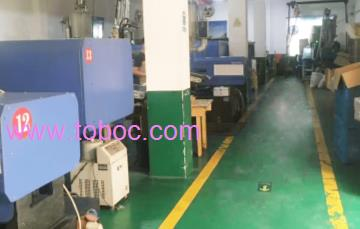 Chairborne Machinery Liaoning Co., Ltd.