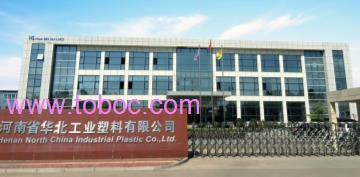 Henan North China Industrial Plastic