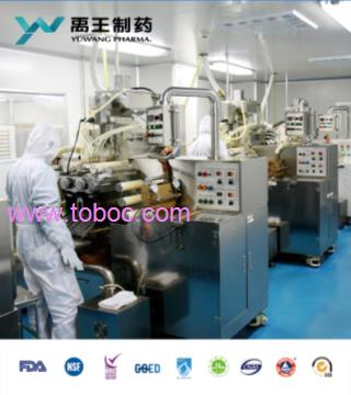 Shandong Yuwang Pharmaceutical Co, Ltd