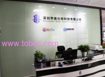 Shenzhen Best Technology co,Ltd